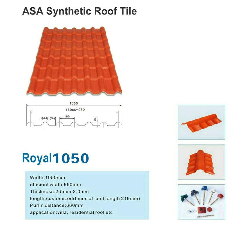 Royal1050 ใหม่ ASA สังเคราะห์หลังคากระเบื้องหลังคาเรซินขายโรงงาน