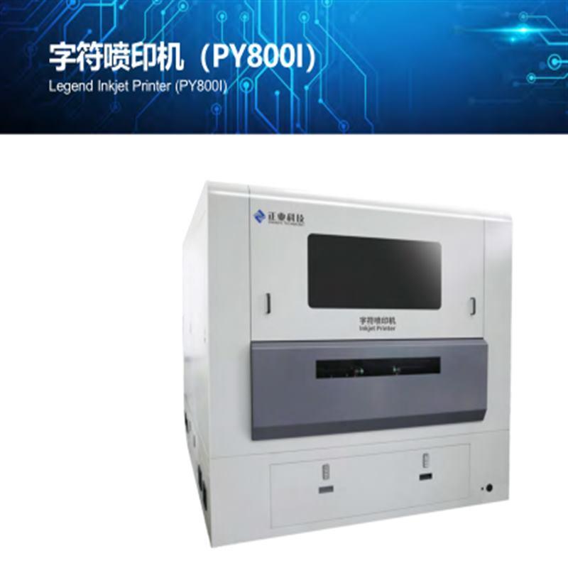 เครื่องพิมพ์อิงค์เจ็ท Legend PCB (PY300D-F / PY300D)