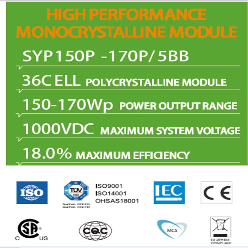 ประสิทธิภาพสูง MONOCRYSTALLINE โมดูล SYP150P-170P / 5BB 36C ELL POLYCRYSTALLINE MODULE