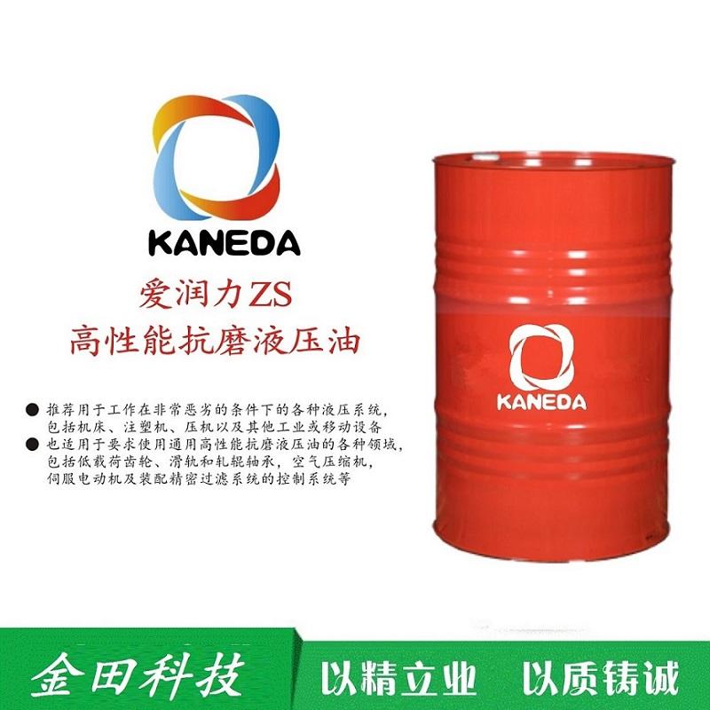 KANEDA น้ำมันไฮดรอลิกป้องกันการสึกหรอ ZS