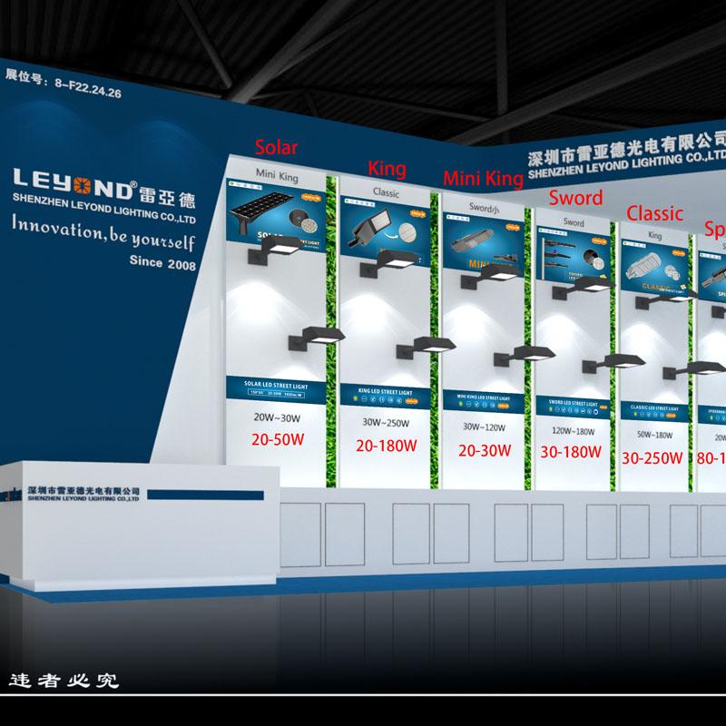 งานแสดงสินค้ากลางแจ้งและเทคโนโลยี Light Hong Kong International Expo 2019