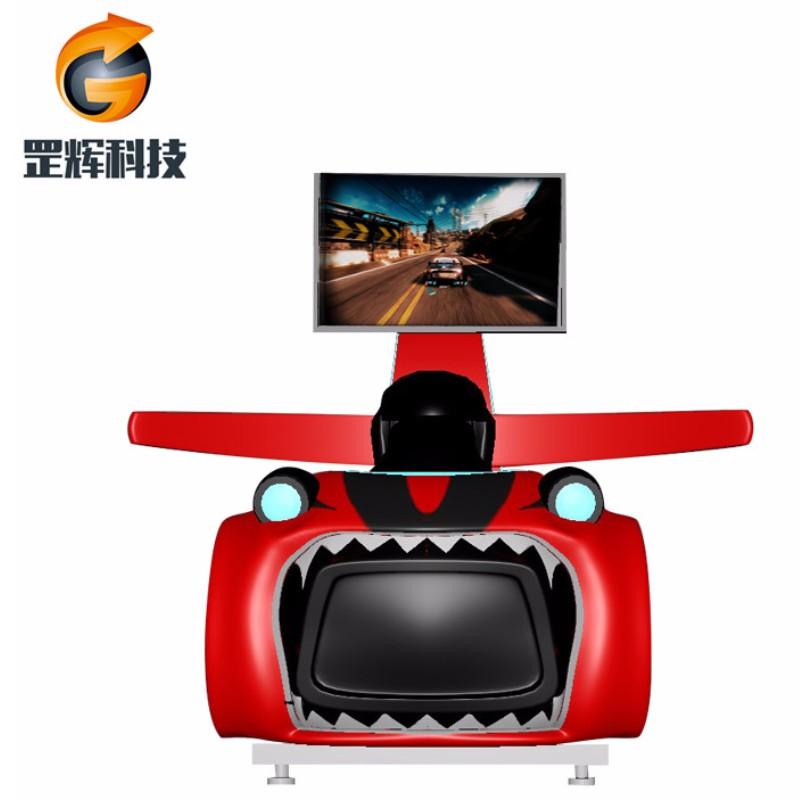 Racing Simulator VR Machine Global hot theme สวนสนุกขายอุปกรณ์สาม vle vr racing car