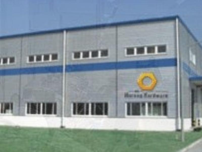 Dongguan Wurong Hardware Co., Ltd.
