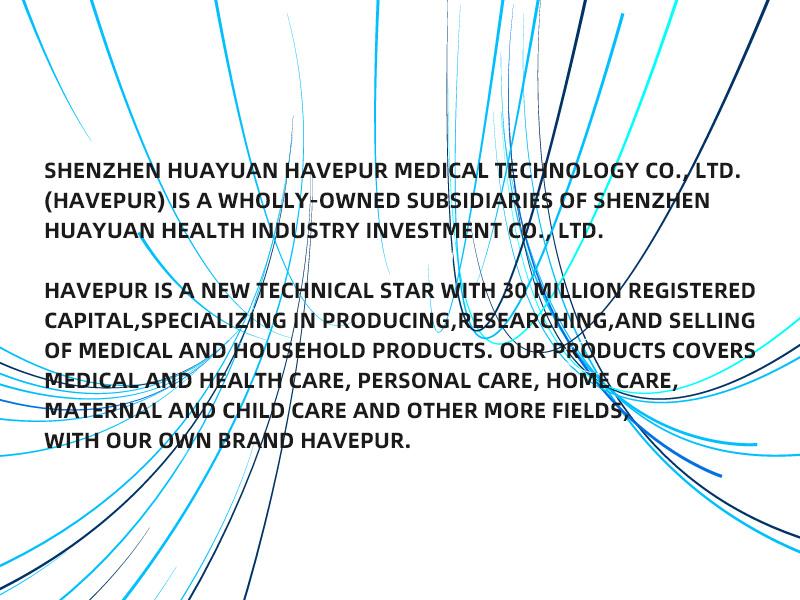 Shenzhen Huayuan Havepur Medical Technology Co., Ltd